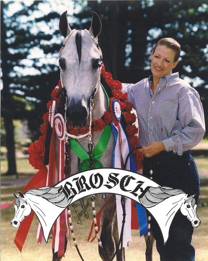 Teri Brosch