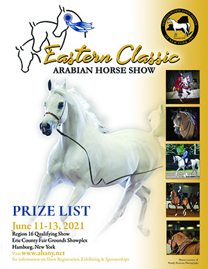 Prize List Cover